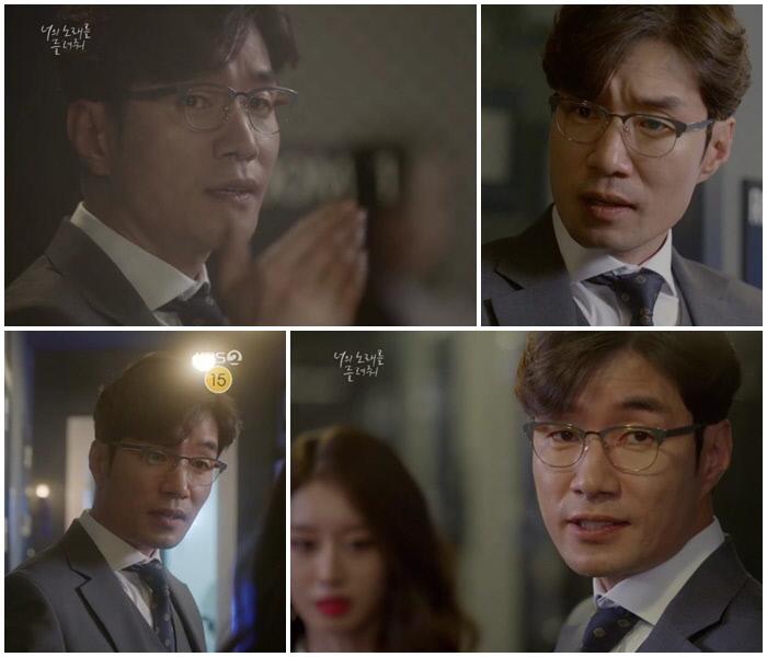 [간밤TV] '너의 노래를 들려줘' 송영규, 비열함 돋보이는 첫 등장