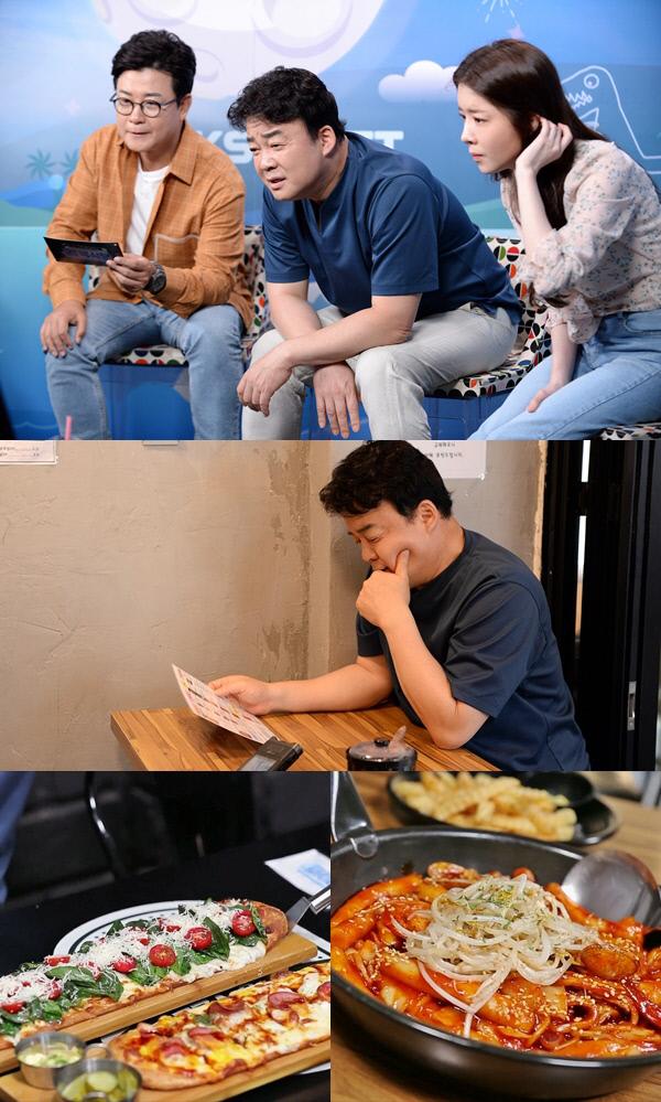 열여섯 번째 골목 '부천 대학로'를 공개한 '백종원의 골목식당'. SBS 제공