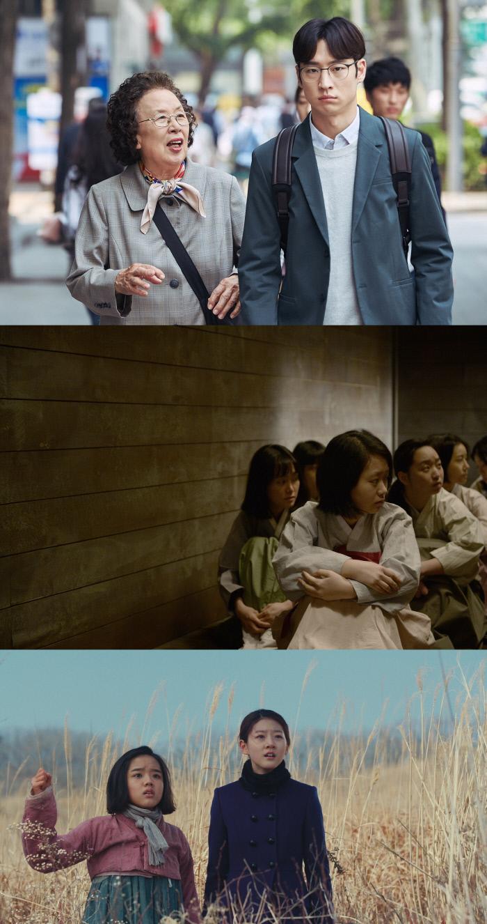 [스경X이슈] '필름으로 전달하는 애국심'…광복절, 어떤 영화 볼까 | 인스티즈