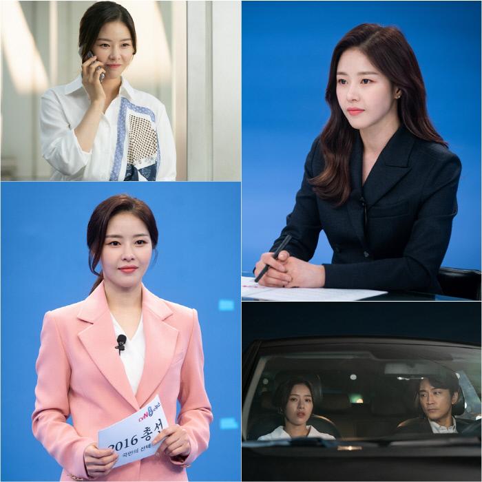 여신강림 미모로  야망지수 상위 1%를 품고 있는 아나운서 김혜진 역의 박하나, '위대한 쇼'.  tvN 제공