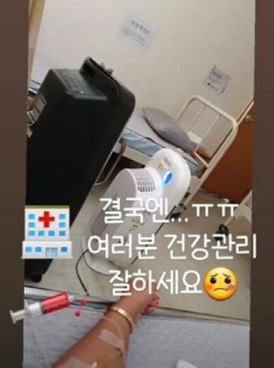 홍선영 인스타그램 캡처.