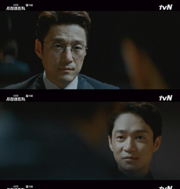 tvN '60일, 지정생존자' 방송 캡처