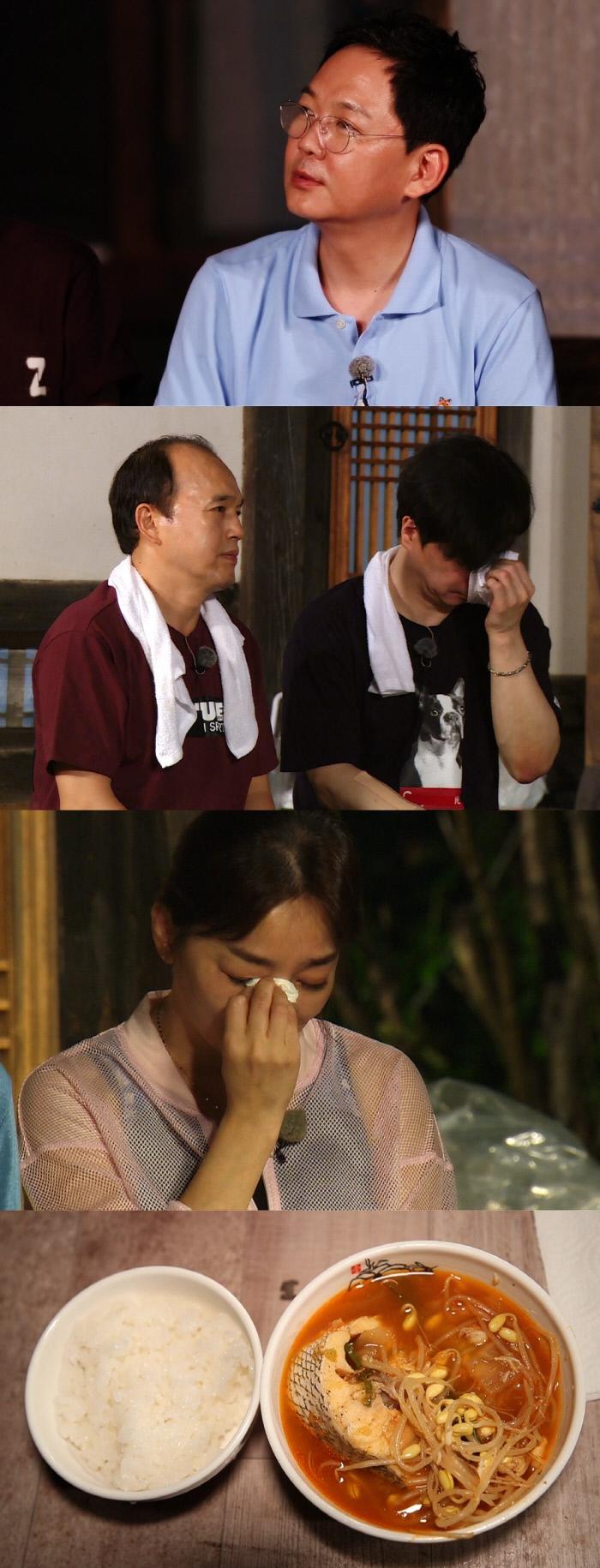 새친구 김민우가 사별한 아내와의 사연을 공개한 '불타는 청춘'. SBS 제공
