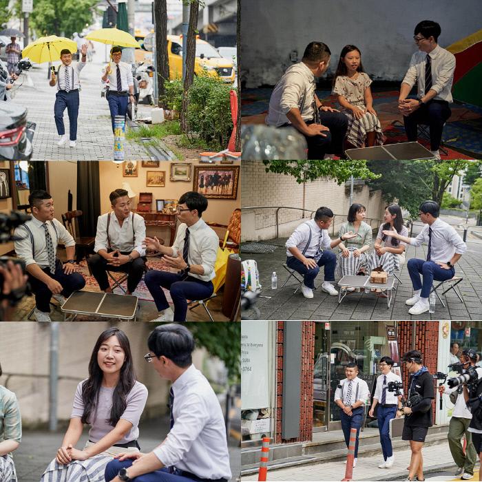 힙스터들의 성지인 한남동 독서당로로 떠난 '유 퀴즈 온 더 블럭'. tvN 제공