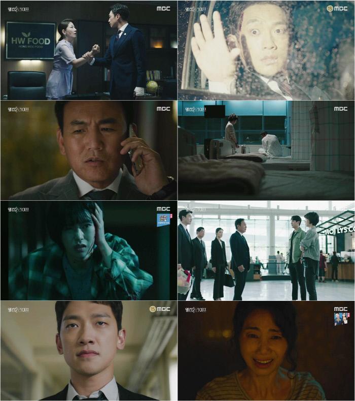 '가족'이란 키워드로 엮여있는 사건들을 담아내며 시청자들을 사로잡고 있는 '웰컴2라이프'. MBC 제공