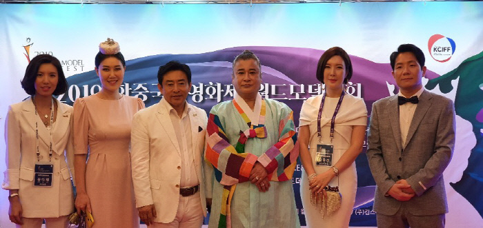 한중국제영화제 제공.