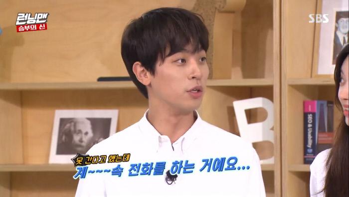 SBS '런닝맨' 방송 화면 캡처