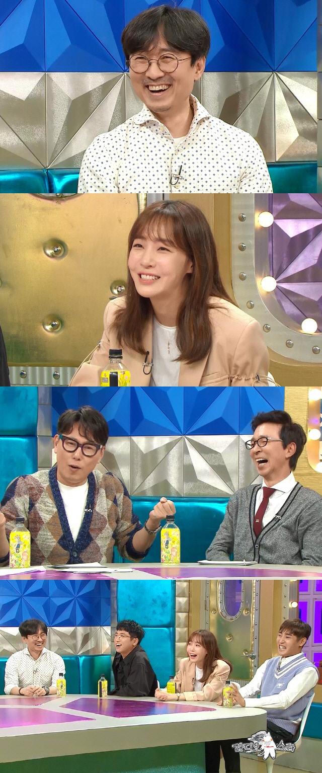 MBC 제공.