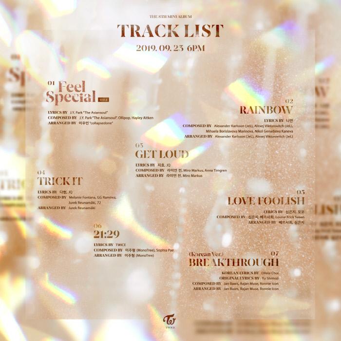 새 앨범 'Feel Special(필 스페셜)' 전체 트랙리스트를 공개한 트와이스. JYP엔터테인먼트 제공