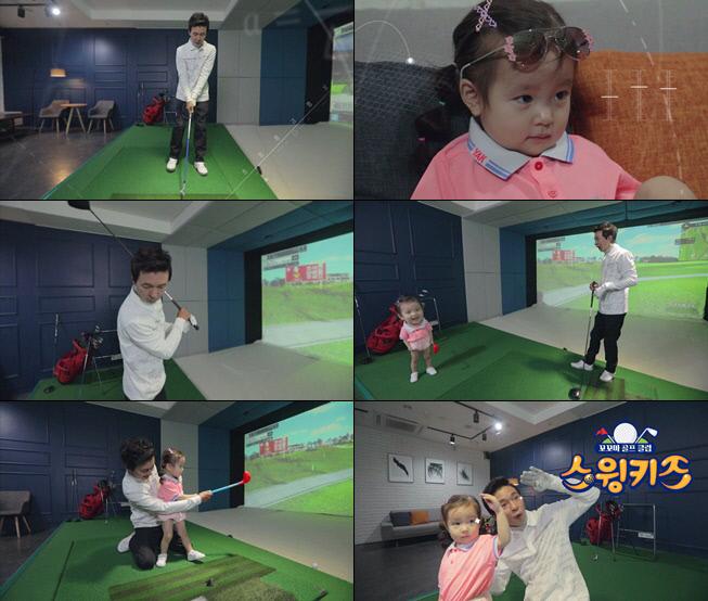 골프 예능 출범을 알린 '스윙키즈'. tvN 제공