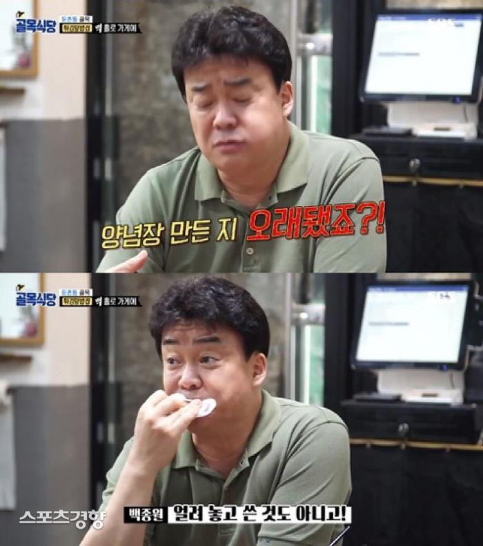 백종원이 돈춘동 골목식당을 찾아 점검에 나섰다. SBS 방송 화면 캡처