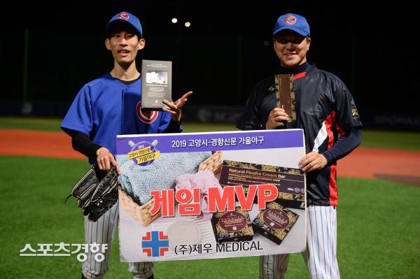 [스경포토] [고양시-경향신문 가을야구] 아는오빠들 노수민·박이현, 게임MVP