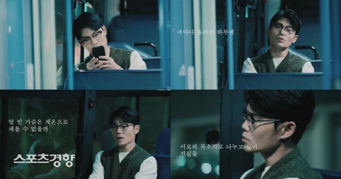 가수 김범수 신곡 '진심' 라이브 영상. 사진 영엔터테인먼트