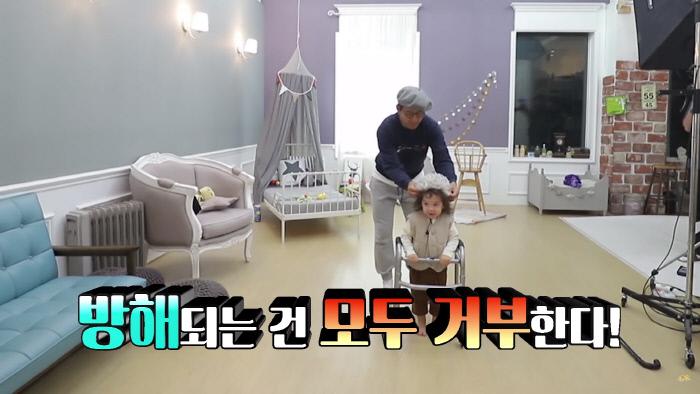 KBS2 '슈퍼맨이 돌아왔다' 303회 티저