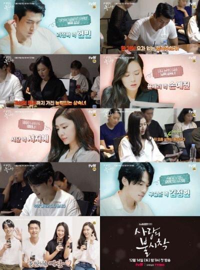 tvN 제공.