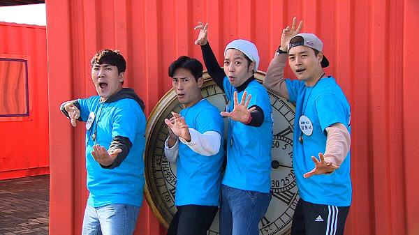 간식 획득 난센스 퀴즈에서 정답 대신 아내에게 뜬금없는 영상편지를 쓴 사랑꾼 김재우 '좋은 친구들'. SBS플러스 제공