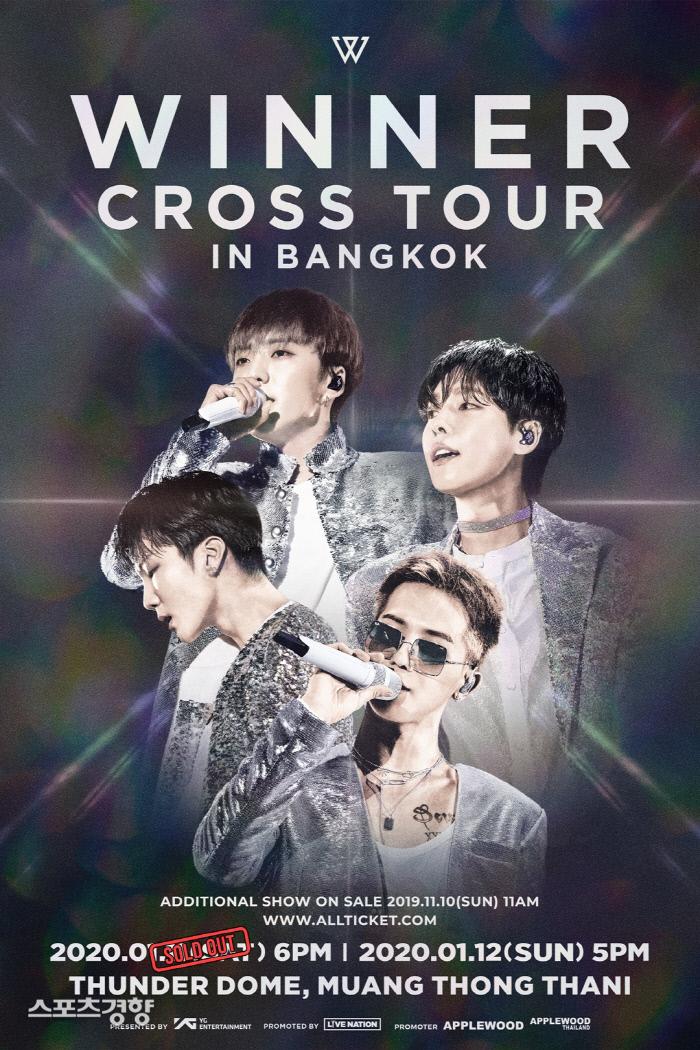 그룹 위너 '크로스' 투어 콘서트 방콕 공연 포스터. 사진 YG엔터테인먼트