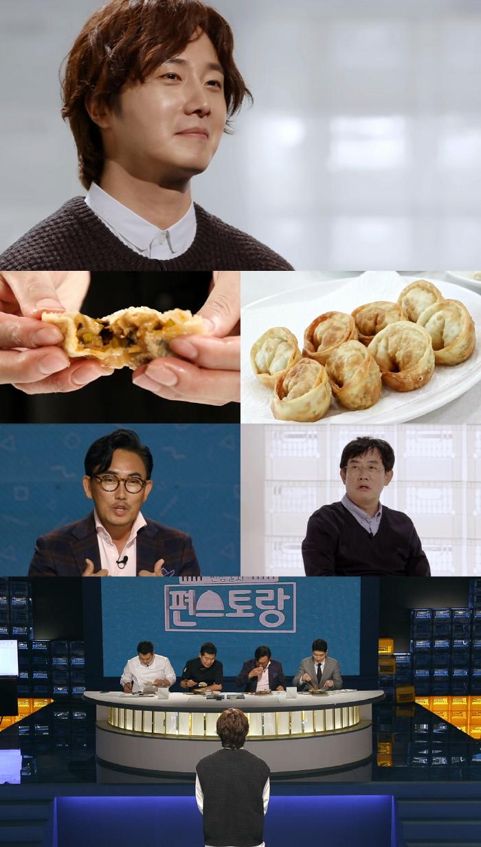 메뉴 판정단의 독설가 이승철도 사로잡은 정일우의 마라샹궈 밥만두 '편스토랑'. KBS 2TV 제공