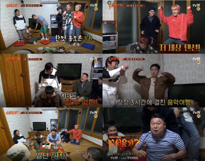 불꽃 튀는 OBvsYB의 3:3 레이스로 방구석 예능의 정석을 보여준다 '신서유기7'. tvN 제공