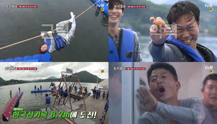 tvN '미치거나 용감하거나 '돈키호테''
