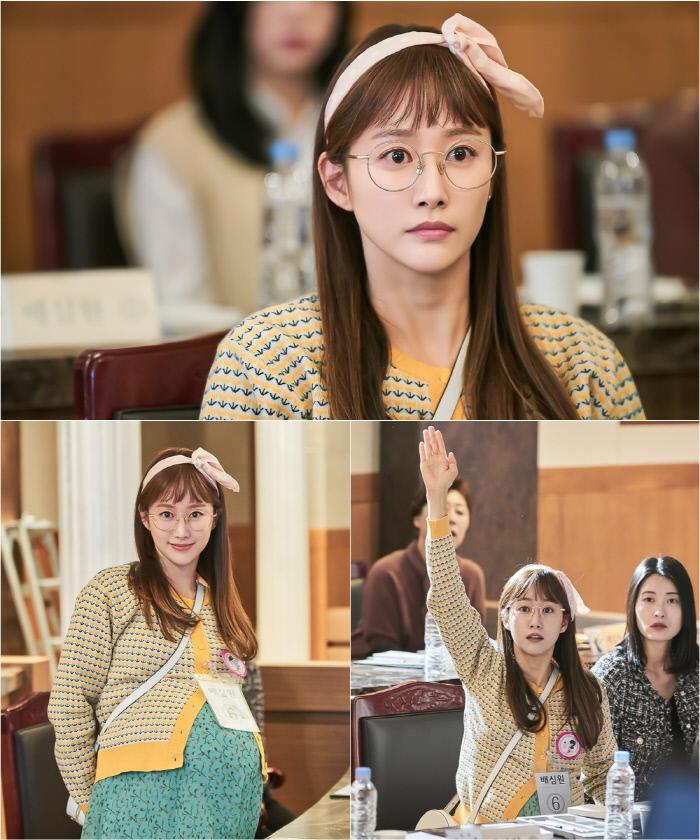 [채널예약] '레버리지' 전혜빈…만삭에도 빛나는 '청순 미모'