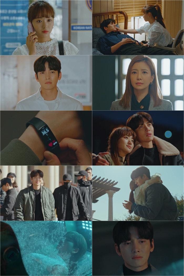 '날 녹여주오'. tvN 제공