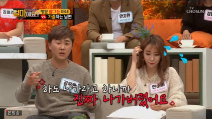 """[간밤TV] '얼마예요' 안소미 """"나가""""란 말에 남편이 한 행동은?"""