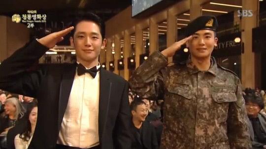 '제40회 청룡영화제'서 포착된 반가운 ★들…김우빈부터 박형식까지