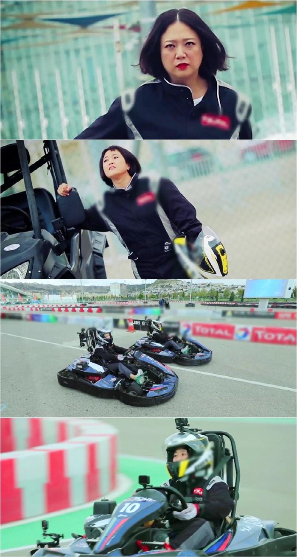 KBS2 '배틀트립'
