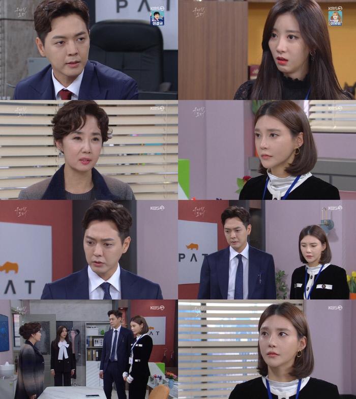 구해준(김흥수 분) 파혼 선언, 한유진(차예련 분)에 직진 사랑 결정 '우아한 모녀'. KBS 2TV 제공