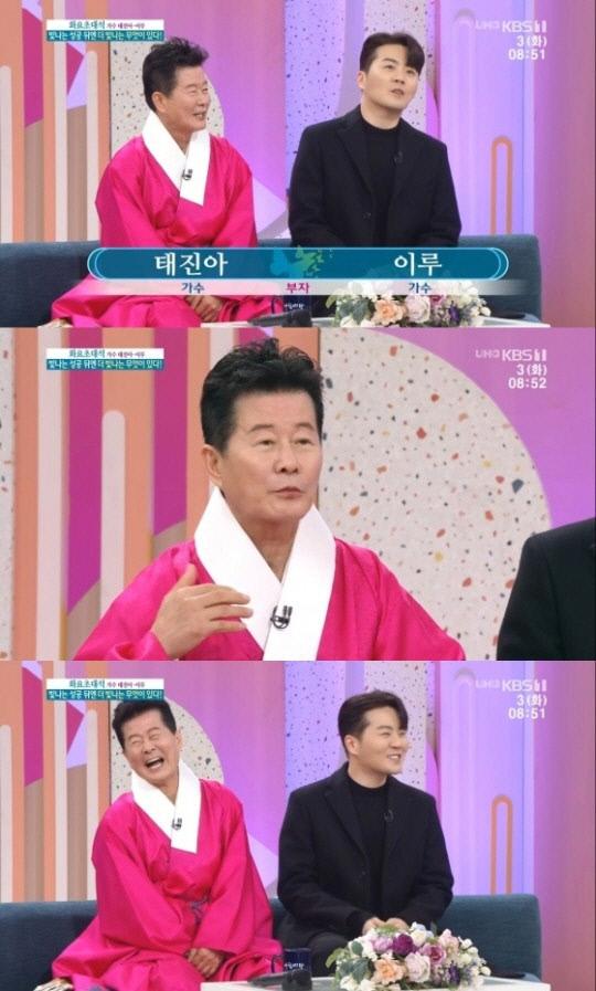 """""""처음 본 내게 아버님""""…'아침마당' 태진아, 이상화와 첫 만남 공개"""
