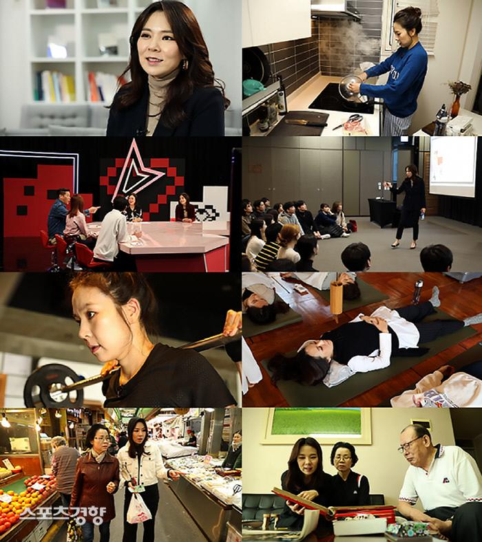 곽정은이 '사람이 좋다'서 혼자 살아가는 삶의 중요성을 피력한다. MBC 제공