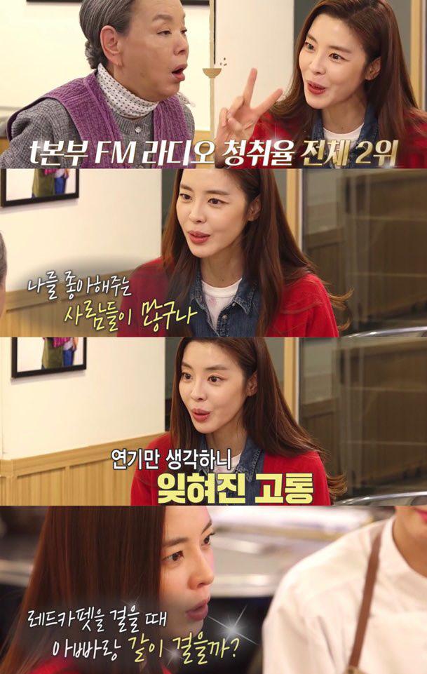 '김수미의 밥은 먹고 다니냐'. SBS 제공