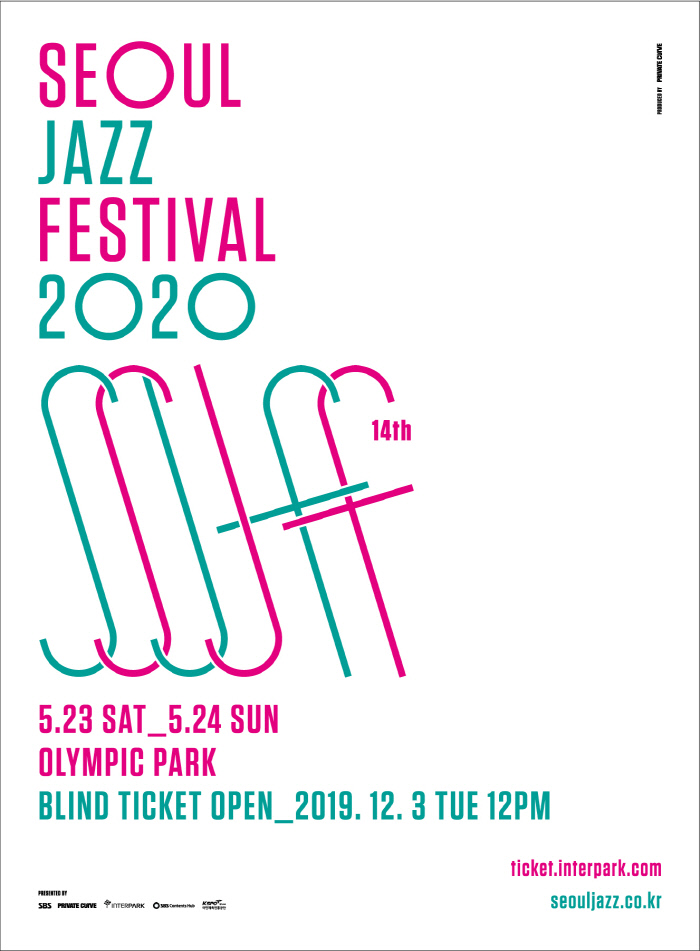 '제14회 서울재즈페스티벌 2020' 블라인드 티켓 오픈