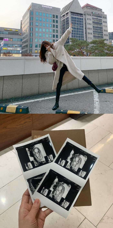양미라 SNS 캡처