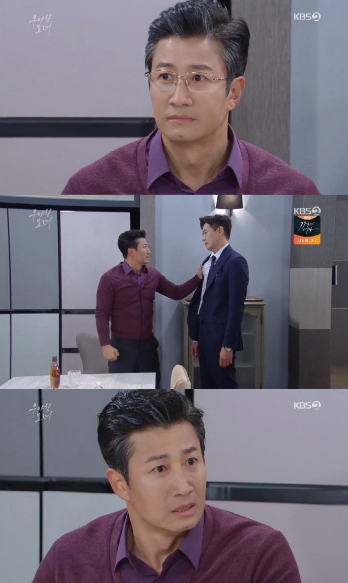KBS2 '우아한 모녀'