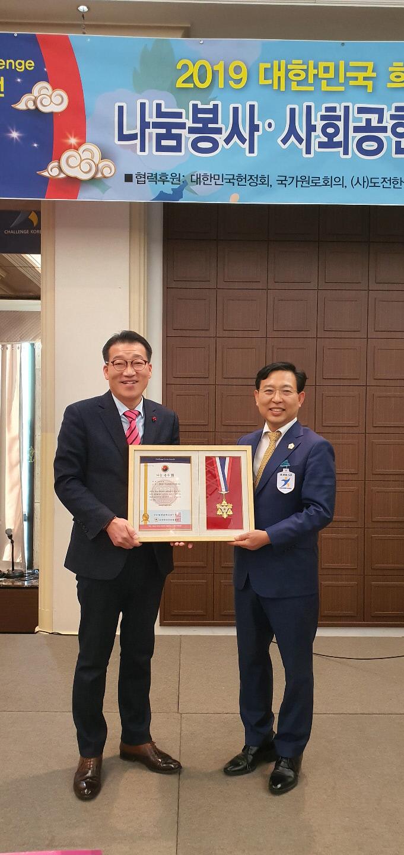 김선우 문화복지방송대표… 2019 나눔 봉사 대상 수상