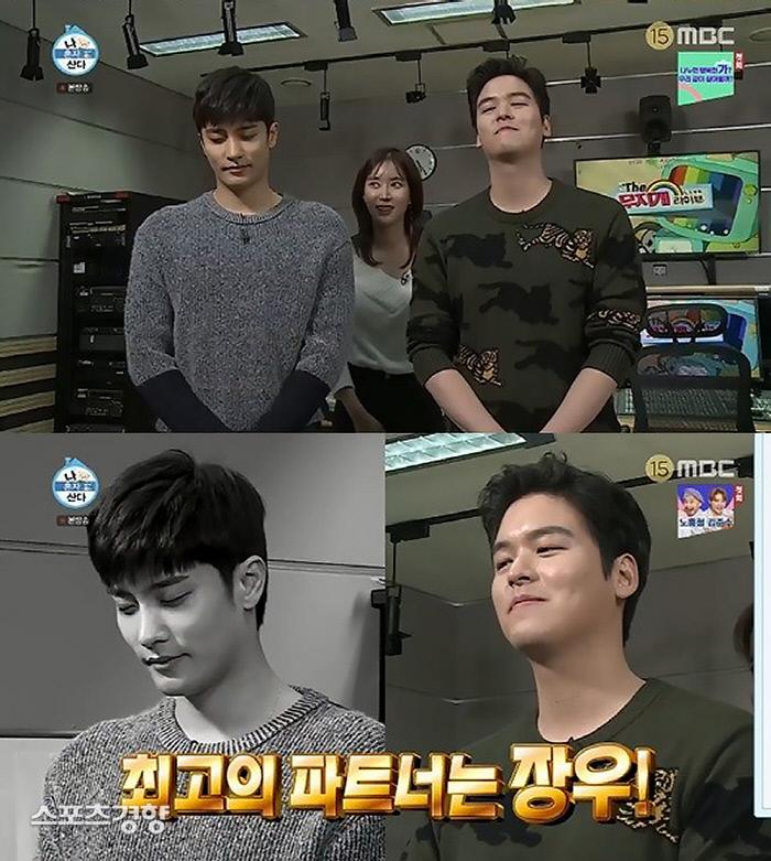 임수향이 호흡이 잘 맞았던 파트너로 이장우를 꼽았다. MBC 방송 화면
