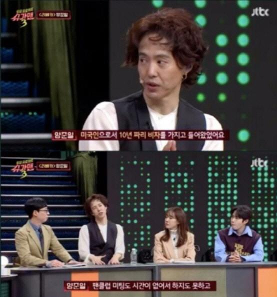 """'슈가맨3' 양준일 """"미국서 생활고…촬영 중 美월세 내준다고 해 방송 나와"""""""