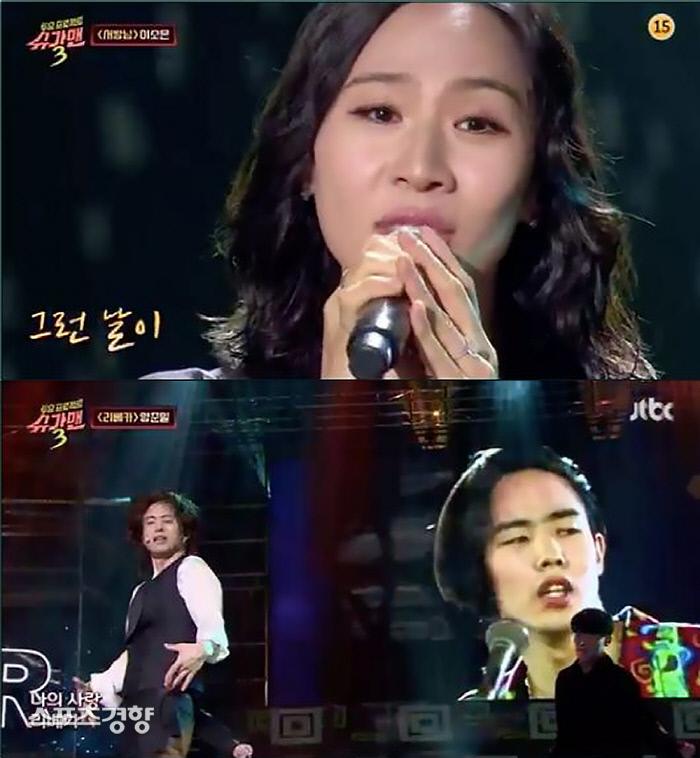 양준일과 이소은이 출연한 '슈가맨3'가 시청자의 큰 지지를 얻으며 시청률 또한 크게 상승했다. JTBC 방송 화면