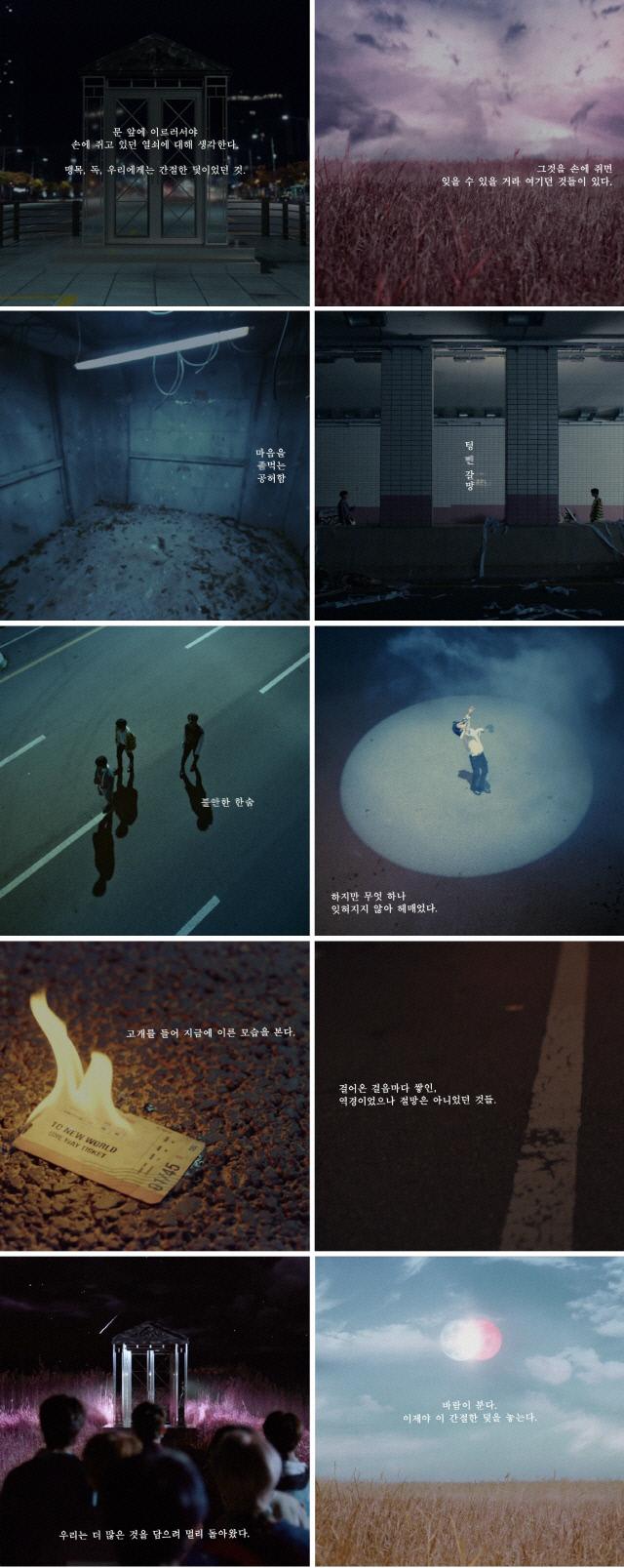 JYP엔터테인먼트 제공.
