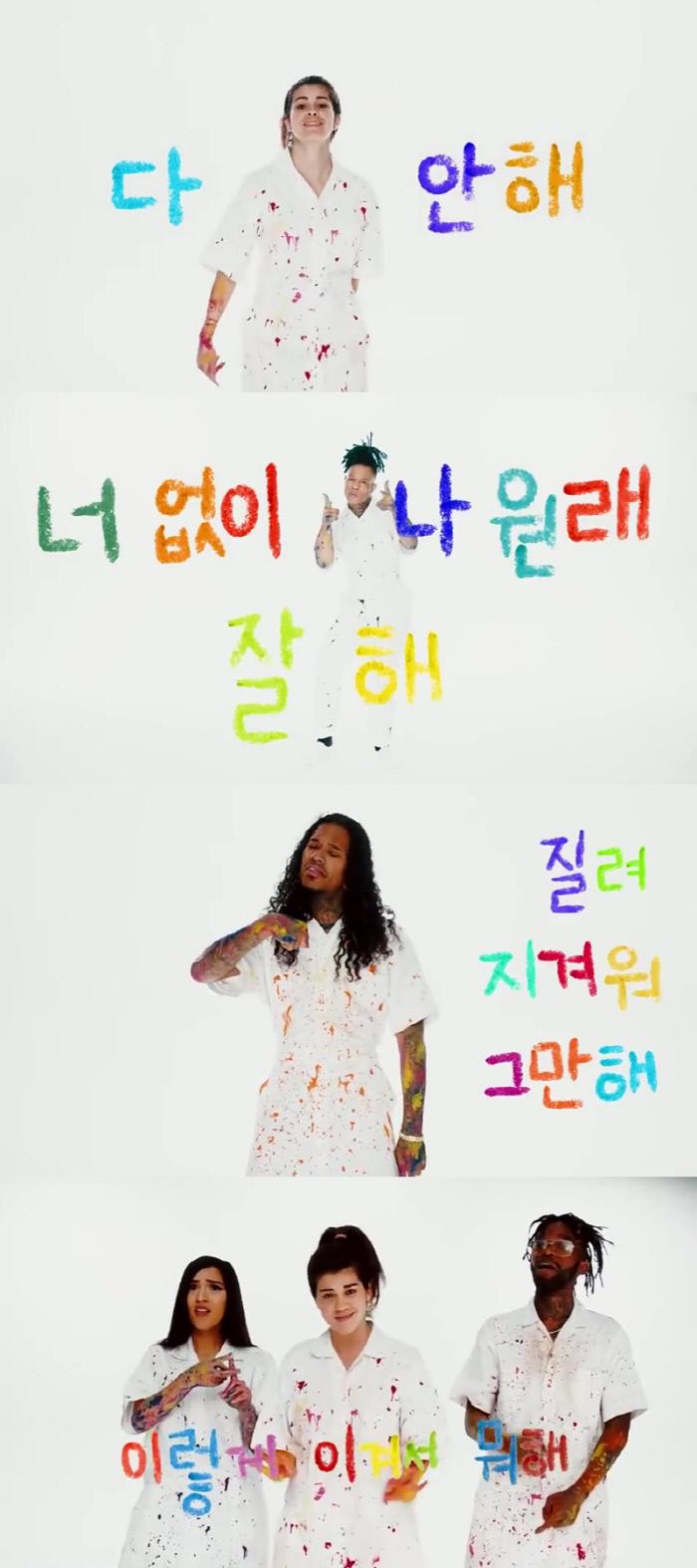 CL 제공