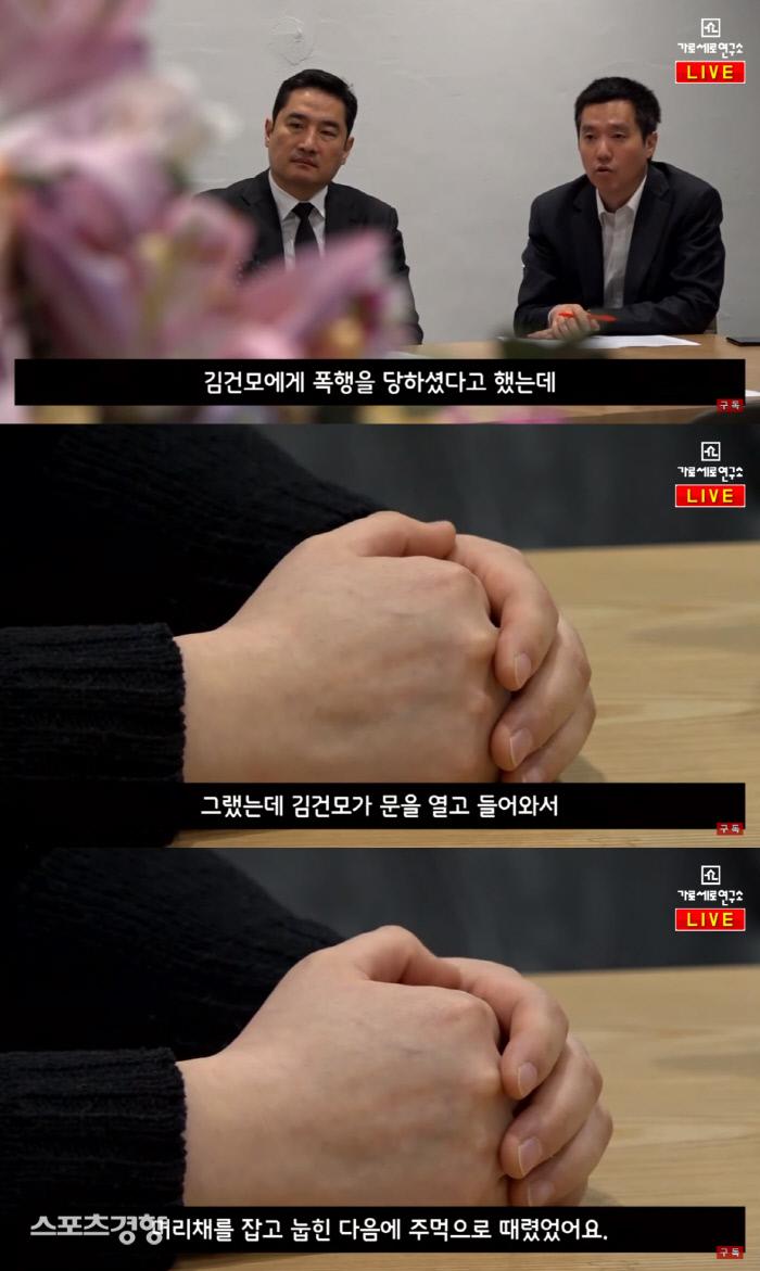 김건모에게 무차별 폭행을 당했다는 또 다른 피해 여성이 등장해 인터뷰에 나섰다. 유튜브 방송 화면