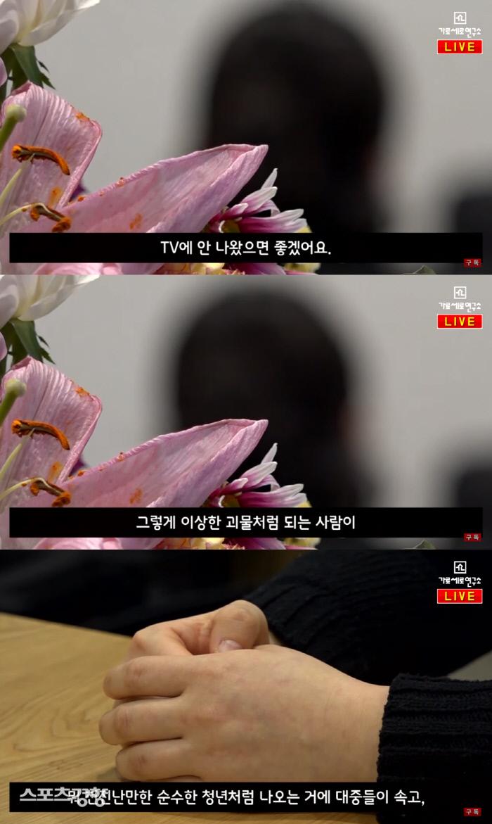 피해 여성은 김건모가 더 이상 대중에게 노출되지 않았으면 좋겠고 성폭행 피해 여성에게 또 다른 도움이 되고 싶다며 제보를 결심했다고 주장했다. 유튜브 방송 화면
