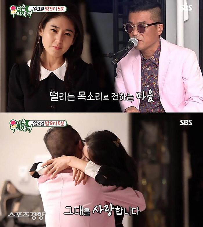 '미운 우리 새끼' 제작진이 김건모 추가 방송 계획이 없음을 밝히면서 사실상 퇴출 수순이 이어지고 있다. SBS 방송 화면