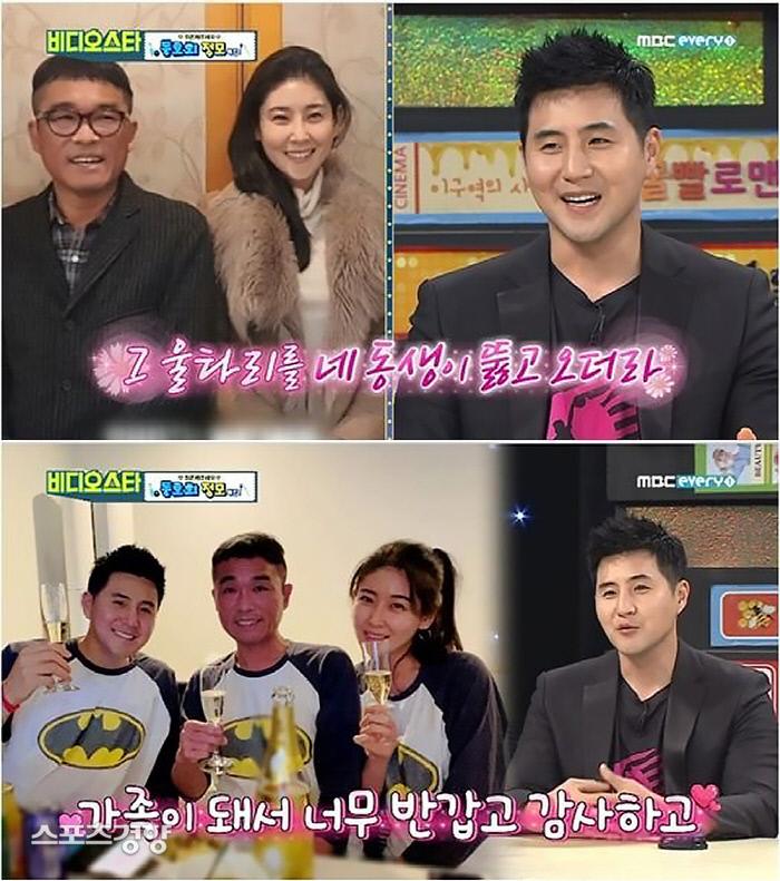 김건모의 예비 처남 장희웅이 출연한 '비디오스타'에서는 김건모에 대한 언급이 모두 편집됐다. MBC에브리원 방송 화면