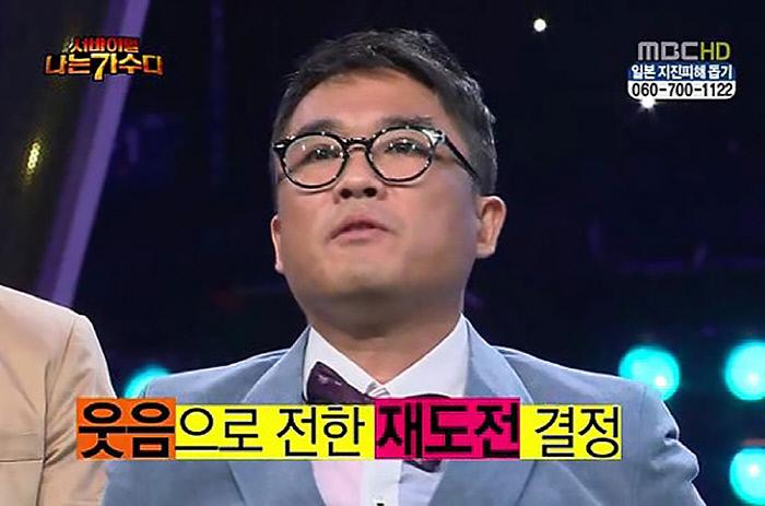 김건모 '나는 가수다' 재도전 논란은 담당 PD의 교체까지 이어진 초유의 사태로 확장됐다. MBC 방송 화면