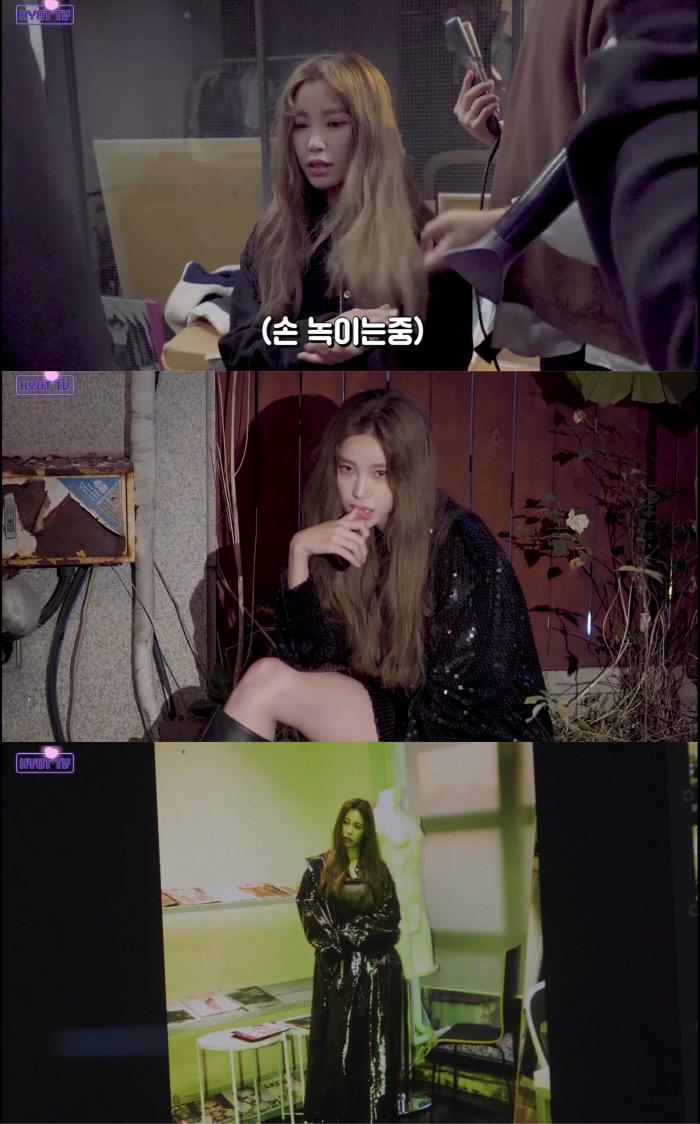 """전효성, 화보 촬영 공개 """"저는 다 가능해요"""""""