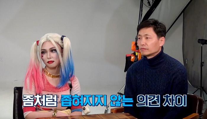 MBC에브리원 제공.