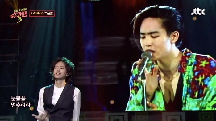 '투유프로젝트-슈가맨3' 출연 양준일. 사진 JTBC